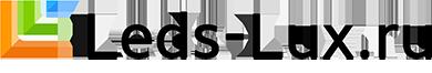 Leds-Lux.ru - Светодиодные светильники, лампы, ленты, оптом и в розницу