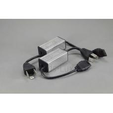 Обманка для светодиодных автомобильных ламп H4